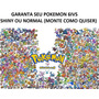 Pokémon Sun Moon Or As X Y 3ds Shiny Lendário Competitivo