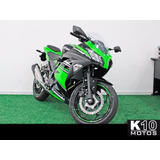 Kawasaki Ninja 300 Abs Race Team 16/17 Sport 0km - Verde