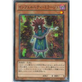 Yugioh * Infernity Mirage (de04-jp125) Japonesa * Yu Gi Oh!