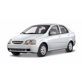 Manual De Taller Servicio Chevrolet Aveo 2002-2010 Gm Pdf