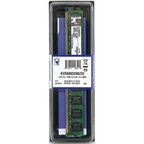 Memória Kingston Ddr2 800 Mhz Pc2 6400 2gb - Kvr800d2n6/2g