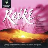 Bello Pack 4 Cd Música Relajación Medit Reiki De Llewellyn