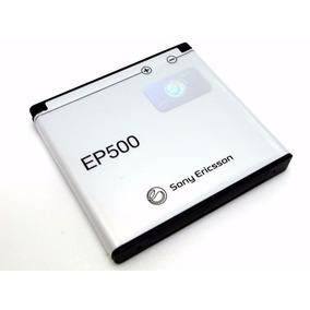Bateria Pila Sony Ericsson Ep500 Vivaz Pro Xperia Mini Wt19i