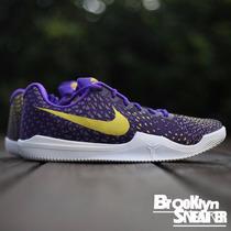 Zapatillas De Basket - Nike Mamba Instinct Kobe Bryant 2017