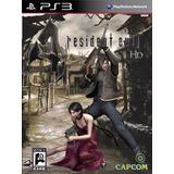 Resident Evil 4 Hd - Digital Ps3