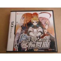 Nintendo Ds Rondo Of Swords Japones Videogame Anime Rpg