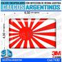 Calcomanias 3d Con Relieve, Resina Importada Bandera Japon