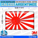 Calcomanias 3d Con Relieve, Resina Importada Bandera Japon