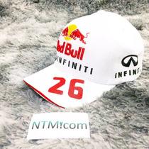 Boné Red Bull Lançemento Infiniti 26 Branco Promoção.