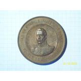 Medalla San Martin Inauguracion Monumento En Mendoza 1904 76