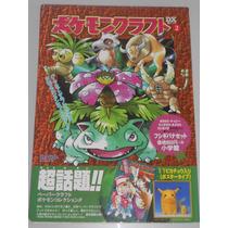 Livro Japonês De Dobraduras Pokémon Dx 2