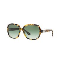 Óculos Ralph Lauren Onçinha Ra5149 - Novo Original Garantia