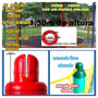 (kit Proteção P/cama Elastica De 4,30 Com 25 Unidades+brinde