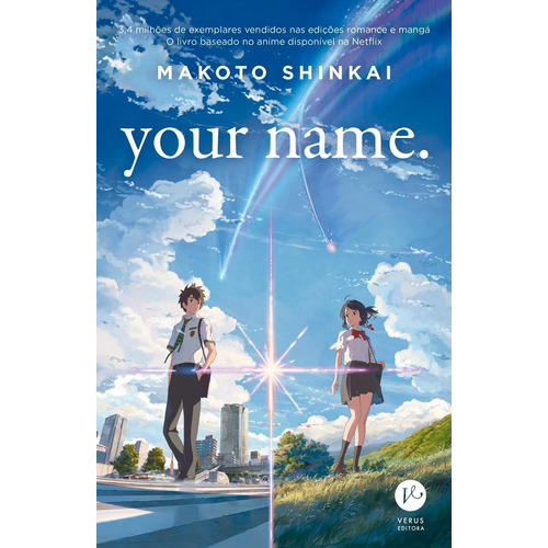 Your Name - Record