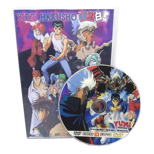 Box Dvd Yuyu Hakusho Dublado + Filmes + Ovas + Extras