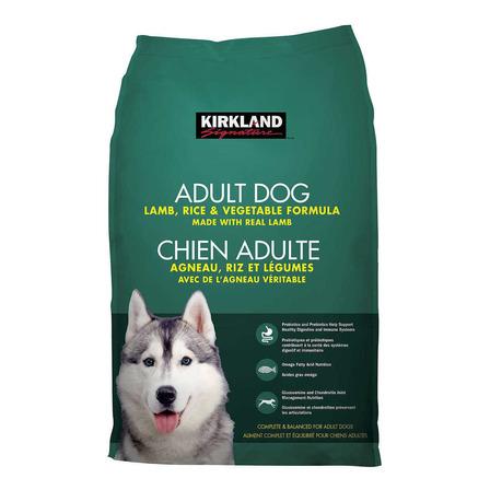 Alimento Kirkland Signature Super Premium para perro adulto sabor cordero/arroz/vegetales en bolsa de 18kg