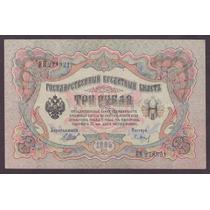 Rusia 1905 Antiguo Billete De 3 Rublos