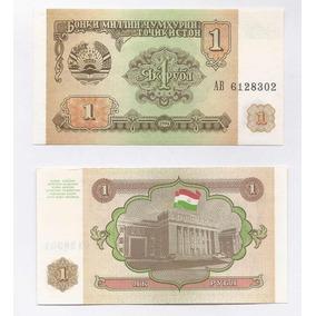Tayikistán, Billete 1 Rublo Año 1994 - Pick#1 - Sin Circular