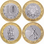 Grr-3 Monedas De Rusia 10 Rubles 2015 Segunda Guerra Mundial