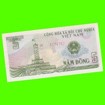 Vietnam - Billete De 5 Dong De 1985 ¡¡ Sin Circular !!