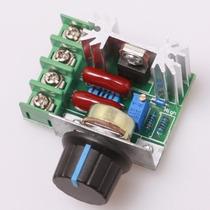 Dimmer Dimer Controlador De Potência 2000w220v Motor Lampada
