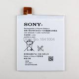 Batería Pila Sony T2 Ultra Nueva