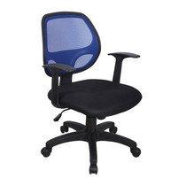 Cadeira Executiva Secretária Telada Apoio Braços Branco Azul