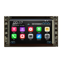 Dvd Central Multimidia Universal 2 Din Gps Tv Usb Espelhamen