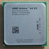 Processador Dual Core Amd Athlon X2 2.9ghz 5600+ Socket Am2