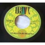 Mateus Pinguim - Chinese Dub Sounds / Dubatak Sounds