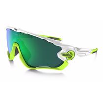 0ef65c9bac gafas-de-hombre-oakley-jupiter-squared-009135-15