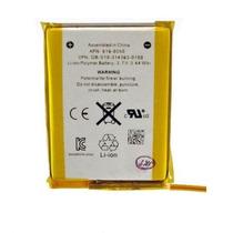 Batería Li Ion 3.7v Original Para Apple Ipod Touch 4 Gen