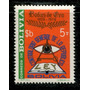 1978 Bolivia: Contraloría General De La República