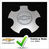 Calota Zafira Miolo Da Roda Gm Chevrolet Centro De Roda
