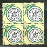 México : V Exposición Filatelica Interamericana 1974 Op4