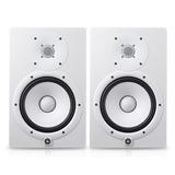 Yamaha Monitores De Estudio Hs7 Blancos