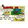 Envoltorio Chicle Bazooka De Israel