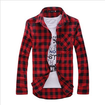 Camisa Manga Longa Slimfit Xadrez Vermelha - Frete Grátis