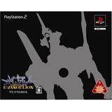 Meitantei Evangelion Premium Box Japón Import