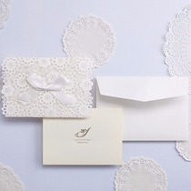 Invitacion Elegante Corte Laser Flower Classic Boda Xv Años