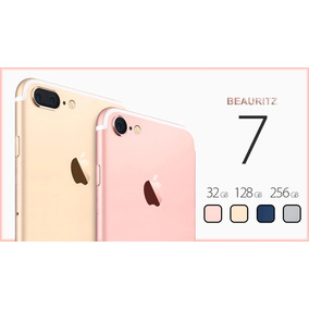 Iphone 7 Plus 256gb 14/set Jetblack, Matte, Rosa, Gold Apple