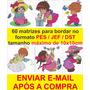 Matrizes Infantis Bebê,ursinho,menino,menina,bebê Enxoval 60