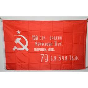 Bandera De La Victoria Union Sovietica Urss Rusia 140x85 135