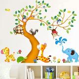 vinilo decorativo infantil safari cuarto del bebe nios