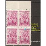 Argentina Variedad Catalogada 497 Gj 959 Papel Mate Nacional