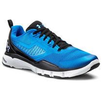 Zapatillas Under Armour Charged One Hombre Running Trainning