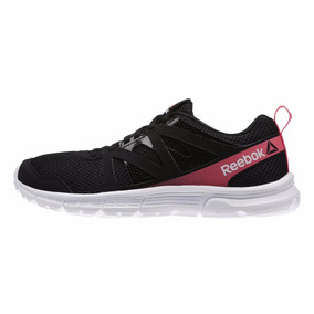 Zapatillas Reebok Run Supreme 2.0 Newsport