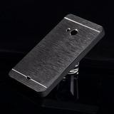 Funda Smili Motomo Aluminio Nokia Microsoft 535 640 640xl Xl