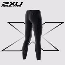 Malla Gym Compresion Pwx Flex Mujer Tallas Gym Runner 2xu