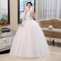 Vestido De Novia Corto Wedding Crystal Envio Gratis